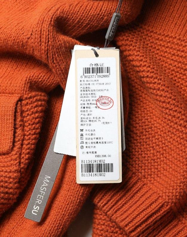 Orange Round Neck Single Breasted Long Sleeve Women's Knitwear