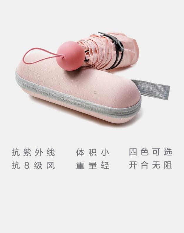 핑크 기타