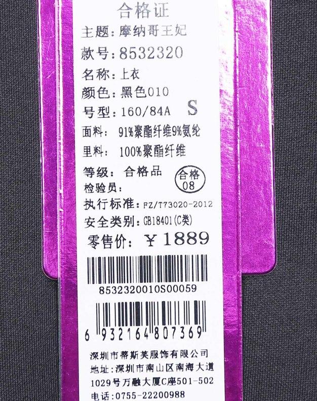 블랙 호피무늬 긴소매 표준 여성 맨투맨티셔츠