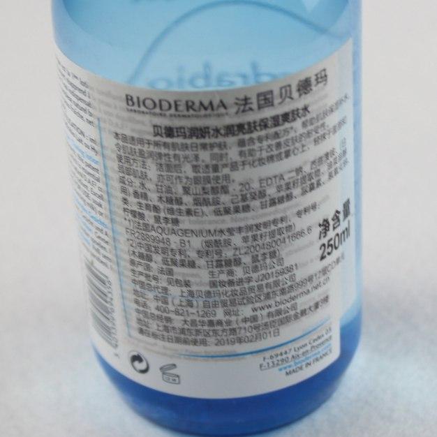 BIODERMA 모이쳐라이징 브라이트닝 토너 250ml