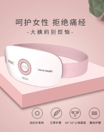 Pink Waist Convex Point Massage Other massager Massager