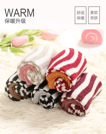 Others1 Polyester Warm Socks
