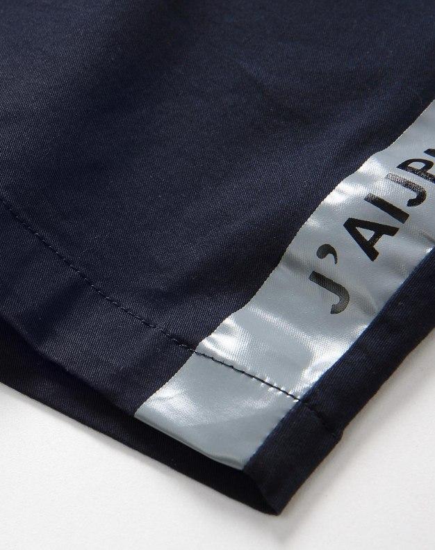 Indigo Men's Pants
