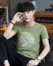 White Round Neck Short Sleeve Men's T-Shirt
