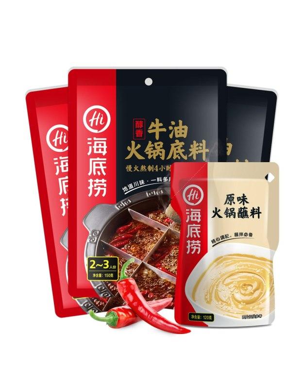 [특가구성] 홍탕 소고기 기름 훠궈 소스 150g x 3봉 + 마장 소스 120g