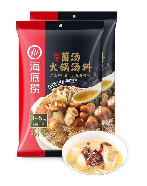 [1+1] 하이디라오 훠궈 버섯탕 소스 110g (총 220g)