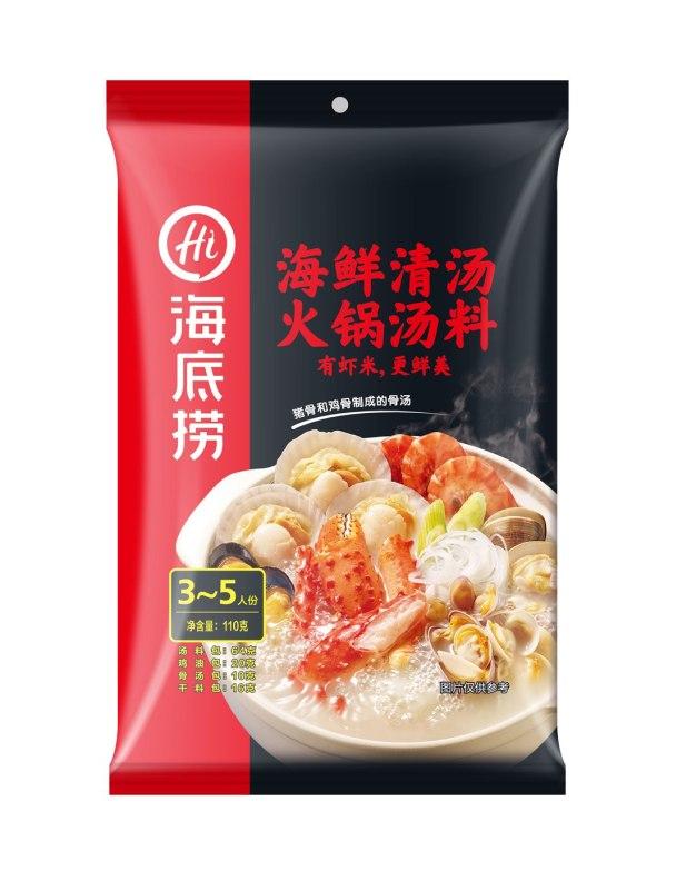 [1+1] 하이디라오 훠궈 해물 백탕 소스 110g (총220g) + 마장소스 120g 추가 증정!
