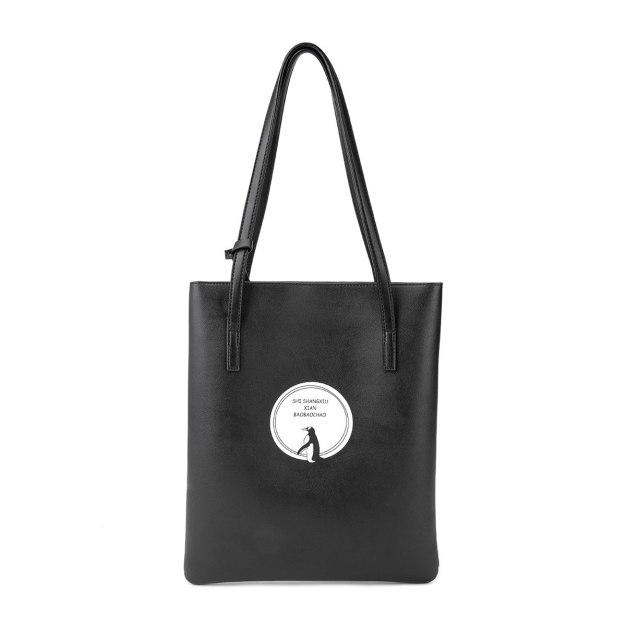 Black Pvc Medium Women's Shoulder Bag