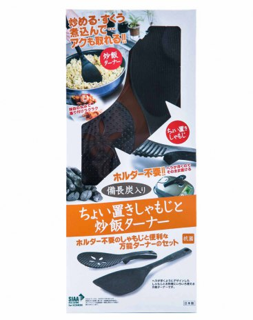 Spoon Flatware