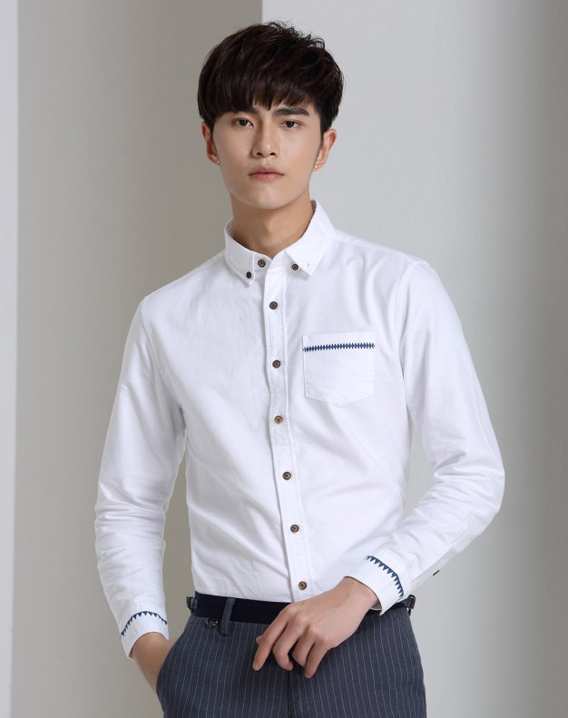 White Plain Long Sleeve Standard Men's Shirt