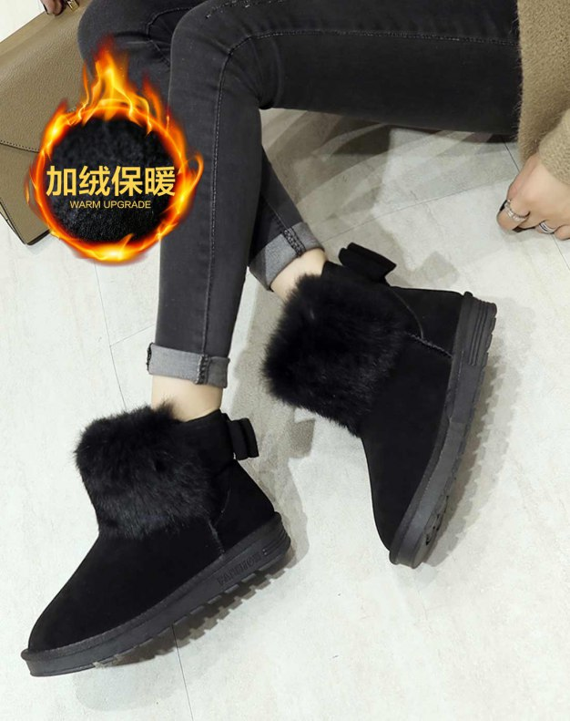 Black Round Head Flat Anti Skidding Women's Boots