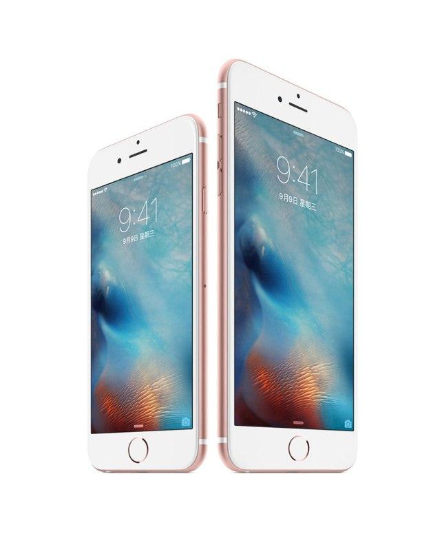 애플 정품 아이폰 6S Plus 128GB 로즈골드
