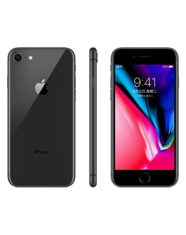 애플 정품 아이폰8 64G 스페이스그레이