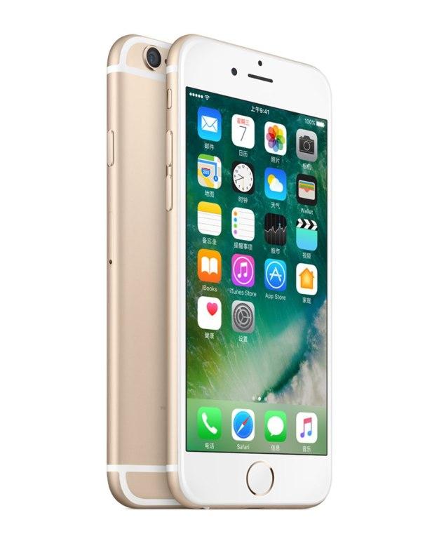 애플 정품 아이폰 6 32GB 골드