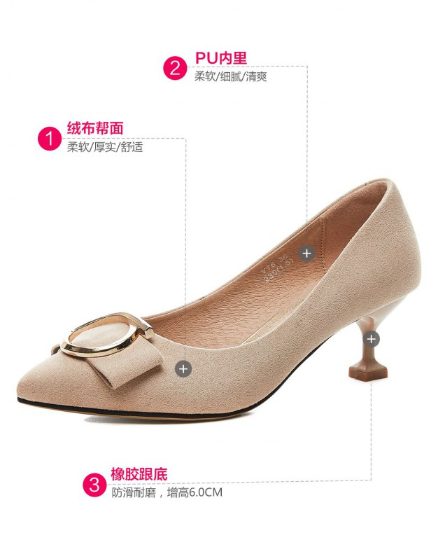 Apricot Pointed High Heel Women's Pumps
