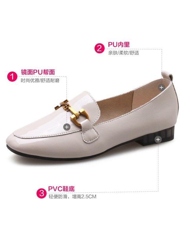 Beige Cut Square Toe of Shoes Low Heel Women's Pumps