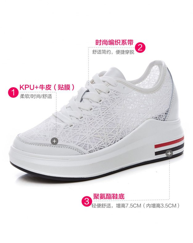 Round Head Internal Heighten Women's Casual Shoes