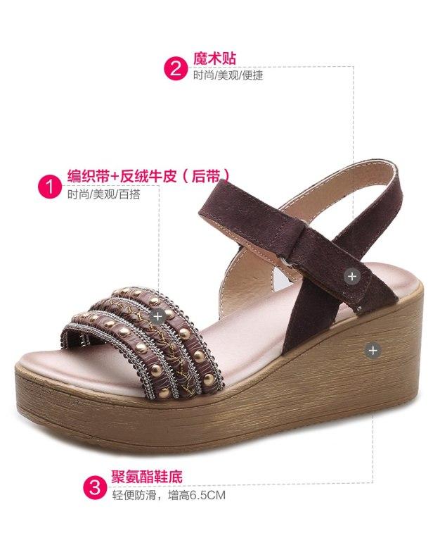 Coffee Flat Women's Sandals