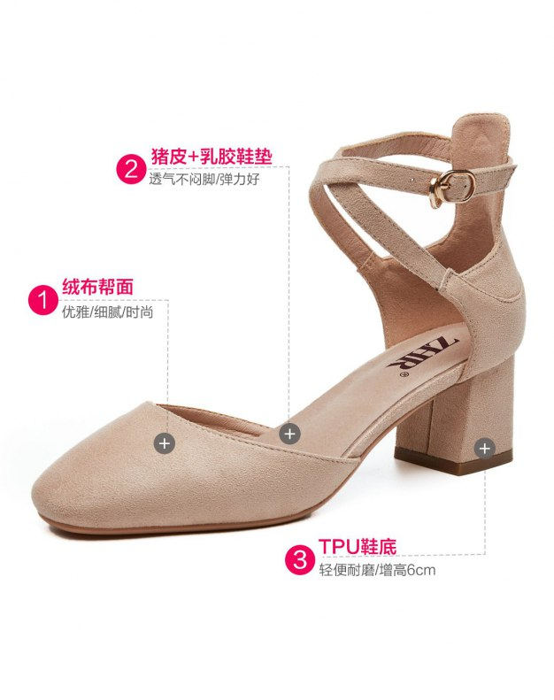 Apricot Square Toe Middle Heel Women's Sandals