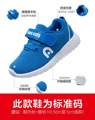 Round Head Middle Heel Baby's Athletic Shoes