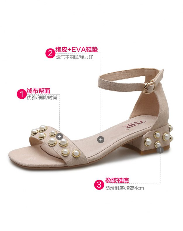 Apricot Middle Heel Anti Skidding Women's Sandals