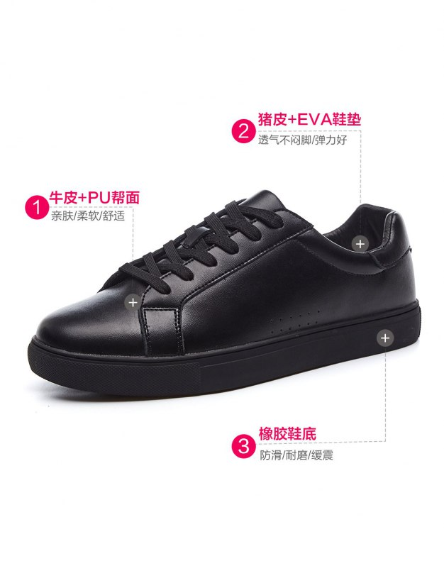 Black Round Head Anti Skidding Men's Casual Shoes