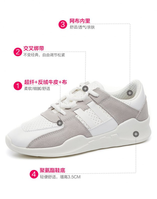 White Round Head Flat Women's Sport Shoes