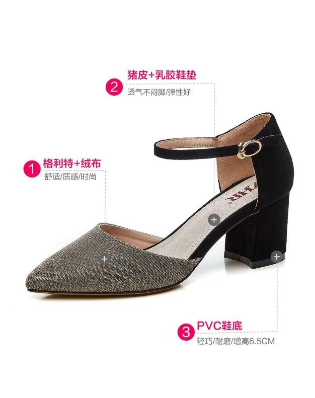 Yellow Pointed Middle Heel Heighten Women's Sandals