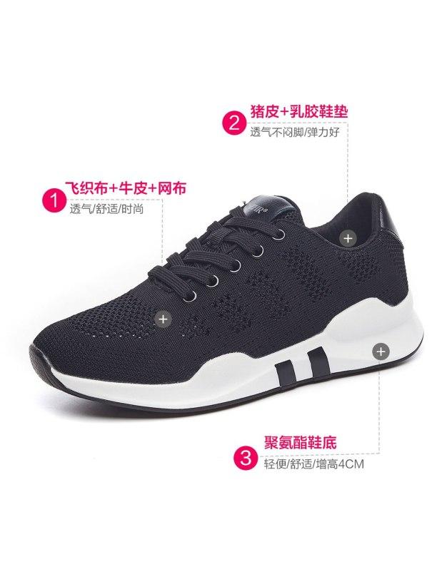 Black Round Head Flat Women's Sport Shoes