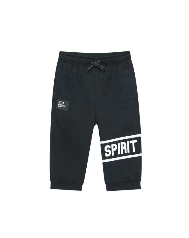 Standard Boys' Pants