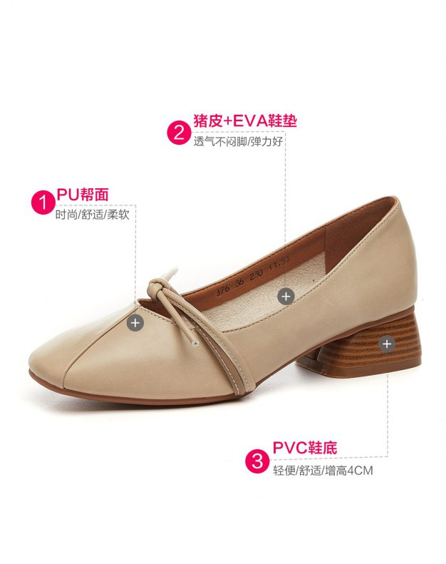 Beige Square Toe of Shoes Middle Heel Heighten Women's Pumps