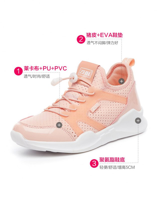 Pink Round Head Flat Portable Women's Sport Shoes