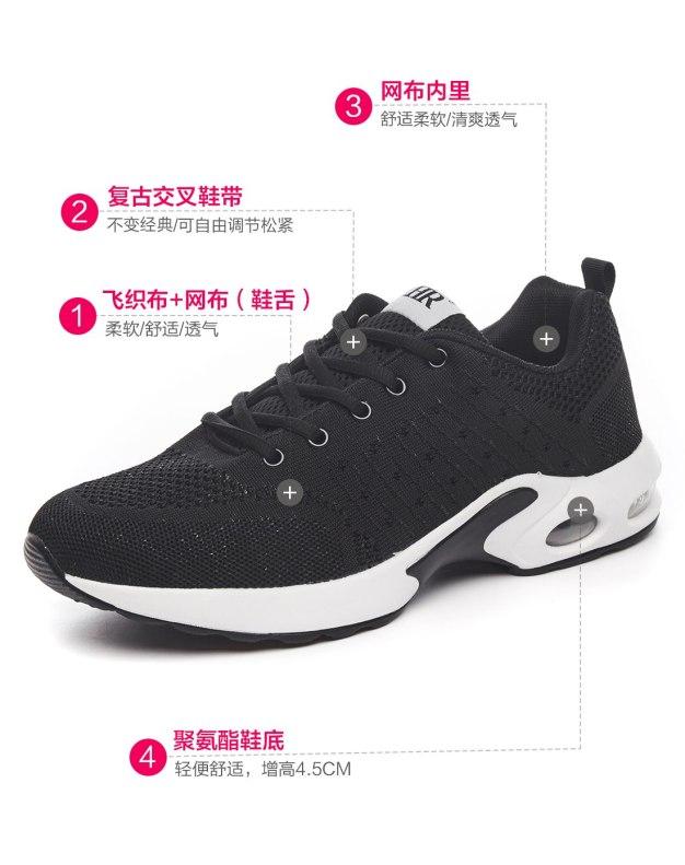 Black Round Head Portable Men's Casual Shoes