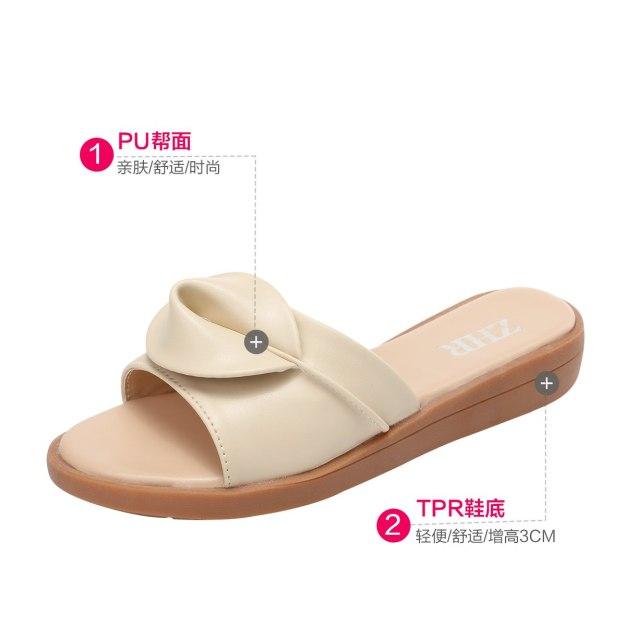 Beige Flat Anti Skidding Women's Sandals