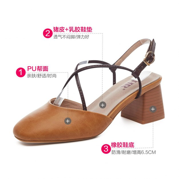 Brown Square Toe Middle Heel Women's Sandals