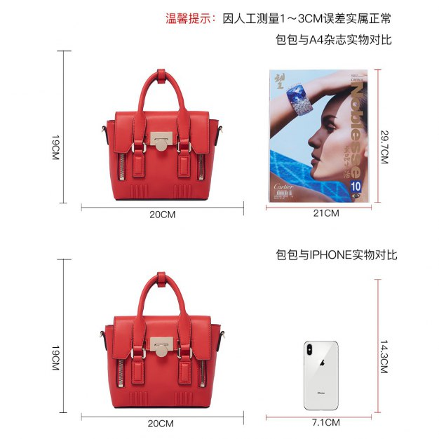 Red Plain Cowhide Leather Fashion Bag Small Women's Shoulder Bag