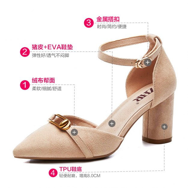 Apricot Pointed High Heel Wear-Resistant Women's Sandals