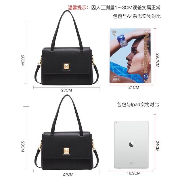 Black Plain Cowhide Leather Small Women's Shoulder Bag