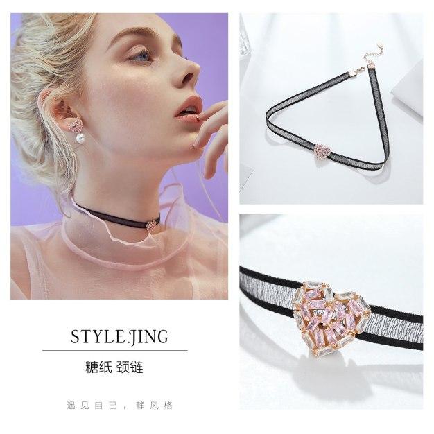 Pink Sweetheart Pendant