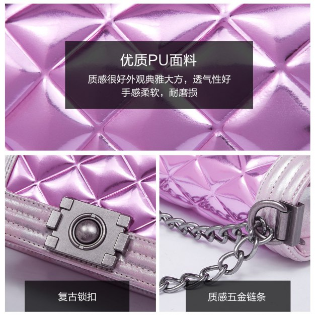 Purple PU Purse Small Women's Crossbody Bag