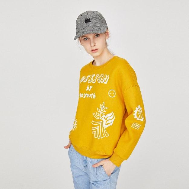 Yellow Print Round Neck Long Sleeve Loose Women's Sweatshirt