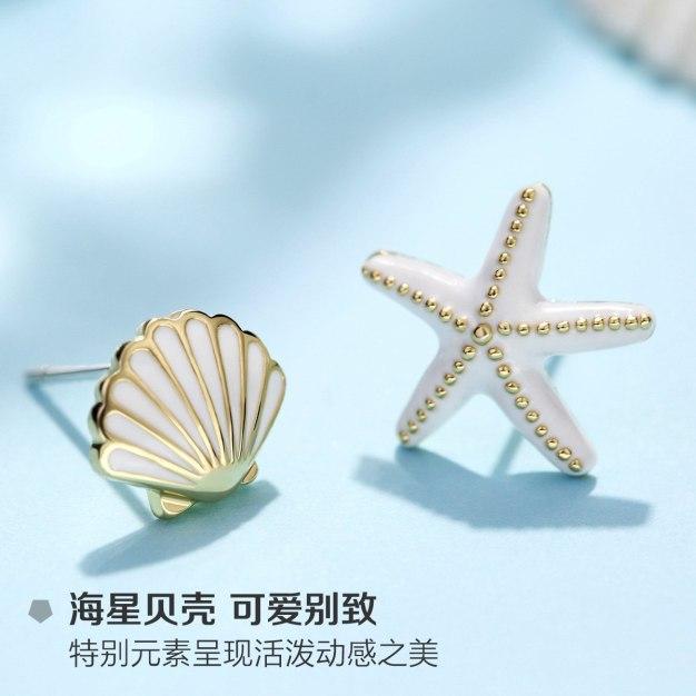 Marine Life Earrings