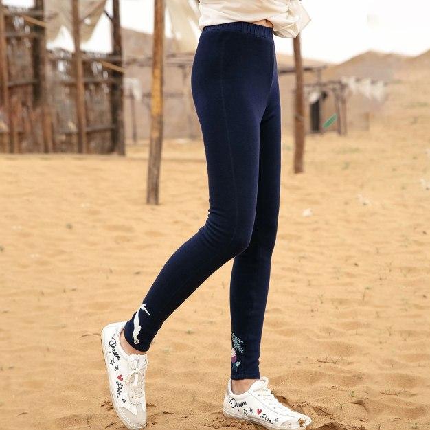 Blue Weave Long Women's Pants