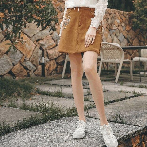 Coffee Women's A Line Skirt