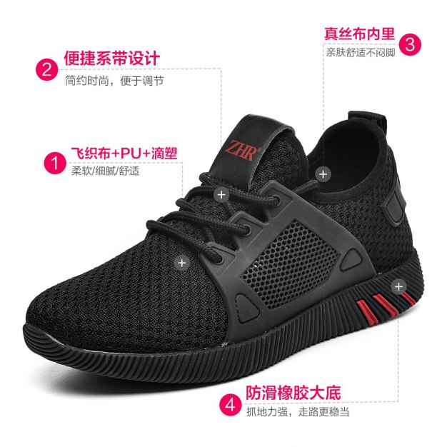 Black Round Head Flat Anti Skidding Women's Outdoor Shoes