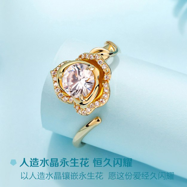 Gold Sweetheart Ring