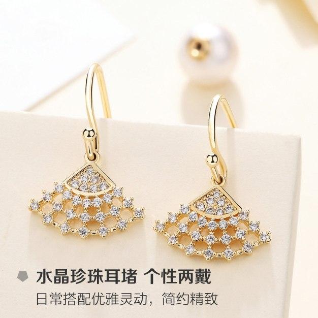 Gold Marine Life Earrings