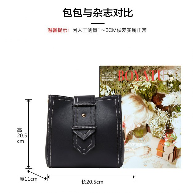 Plain Cowhide Leather Bucket Bag Medium Women's Shoulder Bag