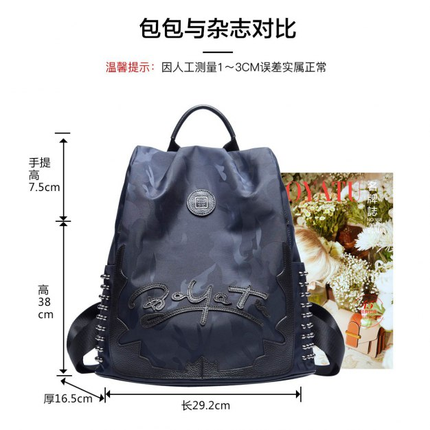 Black Cowhide Leather Big Women's Backpack