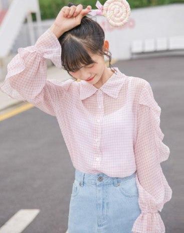 Pink Shirt Collar Long Sleeve Women's Shirt